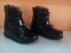 Օրթոպեդիկ կոշիկ